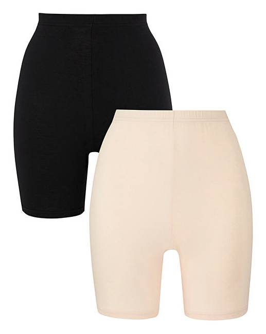 2 Pack Long Leg Comfort Shorts