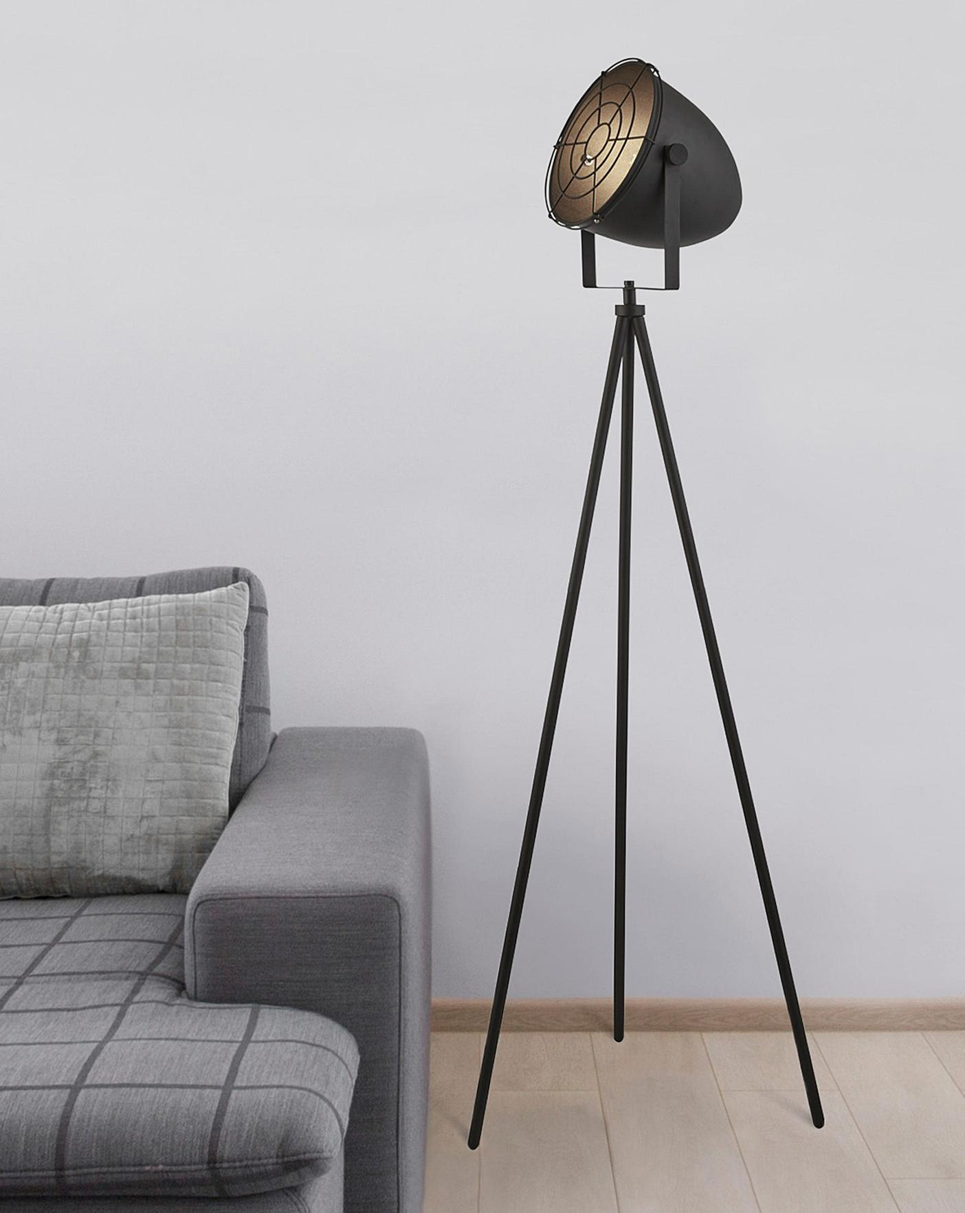 Detroit Industrial Floor Lamp Fashion World