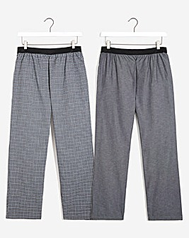 2 Pack Woven Trousers