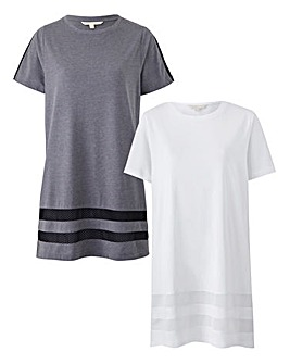 Grey/White Pack of 2 Longline Mesh Tees