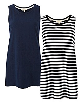 Pack of 2 Navy/ Stripe Vests