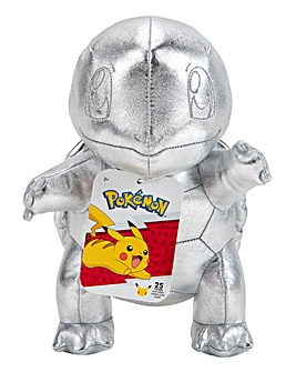 Pokemon 25th Celebration 8in Squirtle