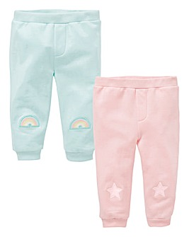 KD Baby Girl Pack of Two Joggers
