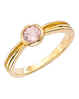 9 Carat Gold Rose Quartz Ring