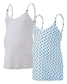 Pretty Secrets 2 Pack Nursing Cami
