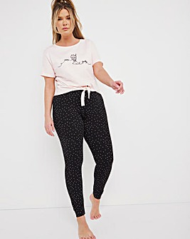 Boux Avenue Happy Sunday T and Joggers Set