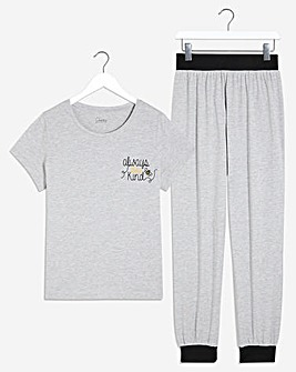 Pretty Secrets Value Cuffed Pyjama Set