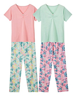 Short Sleeve Pyjamas Pack of 2