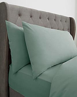 200 TC Plain Dye Housewife Pillow Case Pair