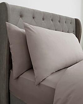 200 TC Plain Dye Housewife Pillow Cases