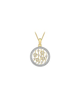 9 Ct Gold Round Pendant on 18 inch chain
