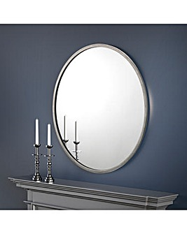Alia Round Wall Mirror