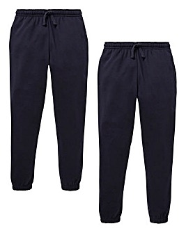 School PE Pack of Two Jog Pants