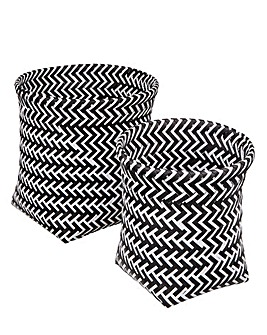 Set of 2 Monochrome Baskets
