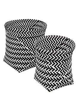 Set of 2 Monochrome Baskets