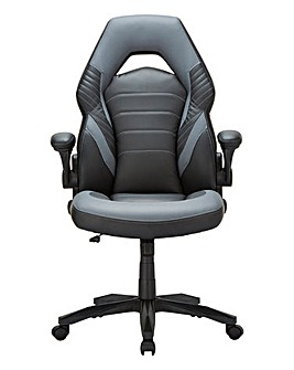 Milan Gaming Chair