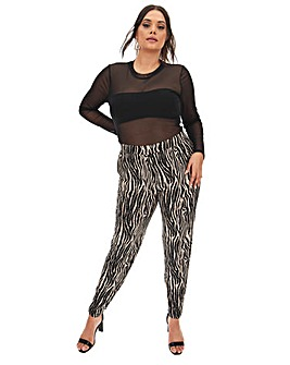 Zebra Print Jersey Jogger Tapered Trousers Regular