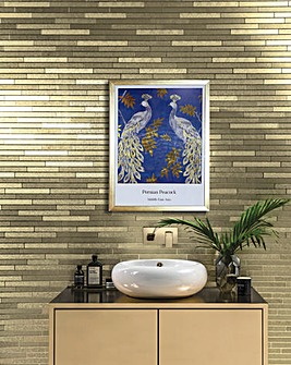 Persian Peacock Framed Print
