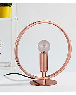 Gouda Ring Metal Table Lamp