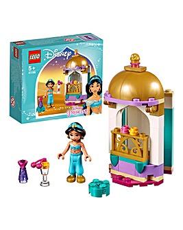 LEGO Disney Jasmine