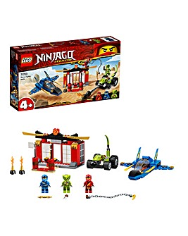 LEGO NINJAGO Legacy Storm Fighter Battle - 71703