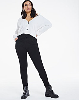 Shape & Sculpt Black Extra High Waist Skinny Jeans
