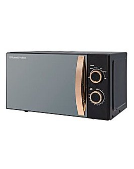 Russell Hobbs RHM1727RG 17Litre Manual Microwave - Rose Gold/Black