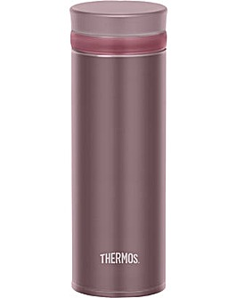 Thermos Super Light Travel Tumbler
