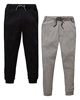 KD Boys Pack of Two Jog Pants
