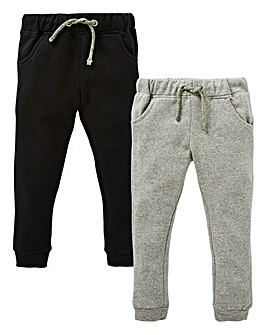 KD Boys Pack of Two Jog Pants