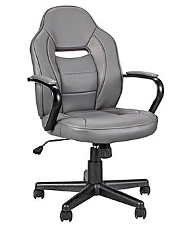Faux Leather Gaming Chair - Grey
