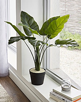 Artificial Banana Tree in Pot