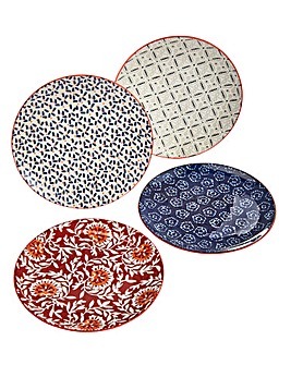 Boho Set of 4 Side Plates