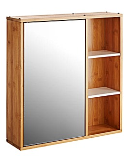 Aria Mirrored Cabinet