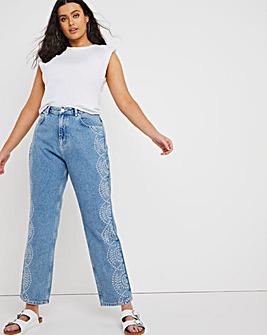 Stonewash Cut Out Detail Straight Leg Jeans